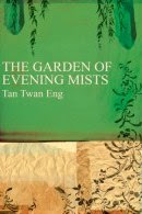 Garden of Evening Mists, Myrmidon