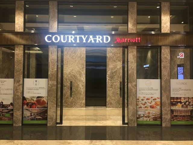 [入住體驗]-善用Marriott 積分 不到3000台幣 入住台北六福萬怡酒店 (Courtyard Taipei)