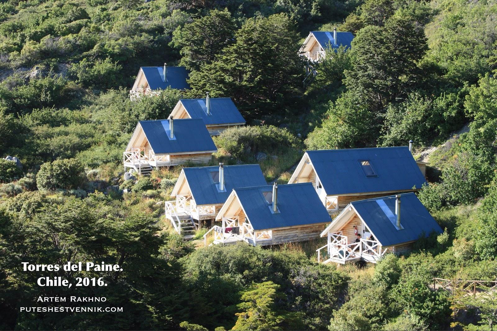 Дома на склоне горы в Торрес-дель-Пайне