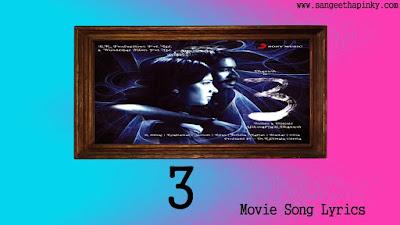 3-telugu-movie-songs-lyrics