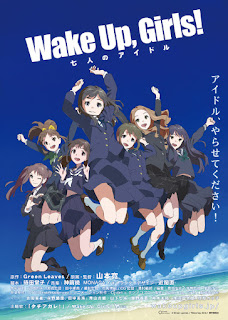 Wake Up, Girls! Movie 1 - Shichinin no Idol BD Subtitle Indonesia