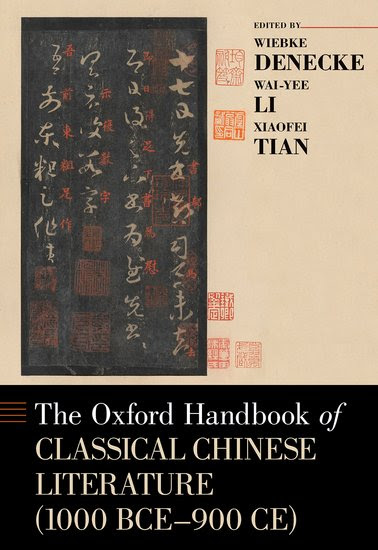 classical modern and humane essays in chinese literature Fishpond australia, classical, modern & humane: essays in chinese literature by john minfordbuy books online: classical, modern & humane: essays in chinese.