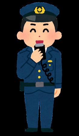 無線を使う警察官のイラスト(男性・笑顔)
