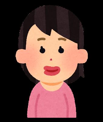たらこ唇のイラスト(女性)