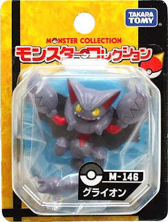 Gliscor figure Takara Tomy Monster Collection M series