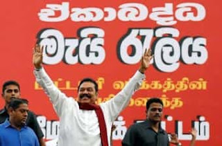 Mahinda Rajapaksa May Day Rally 2016