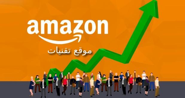 https://www.te9nyat.com/2019/02/make-money-amazon.html