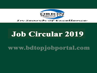 Orion Pharma Ltd. Job Circular 2019