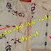 لواية و طرز بالتفصيل مع ام عمران-randa lowaya