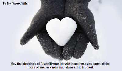 Romantic Eid messages for wife