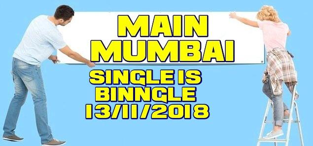 MATKA MUMBAI OPEN TRICK 13/11/2018 - Matka Guru