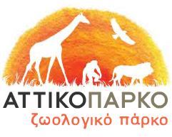 Αττικό Ζωολογικό Πάρκο - 20η Ιανουαρίου - Ημέρα Ευαισθητοποίησης για τους Πιγκουίνους