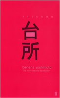 Literatura Japonesa - Banana Yoshimoto