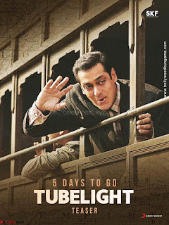 Tubelight   First Look   Salman Khan Exclusive