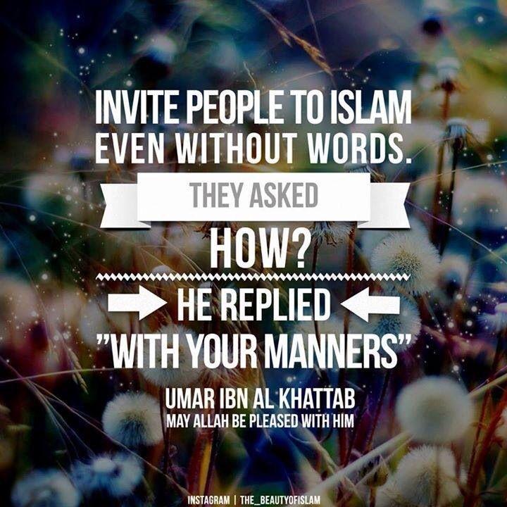 When Hazrat Umar RA was born