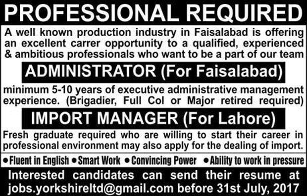 Jobs In Production Industry Faisalabad, Lahore July 2017