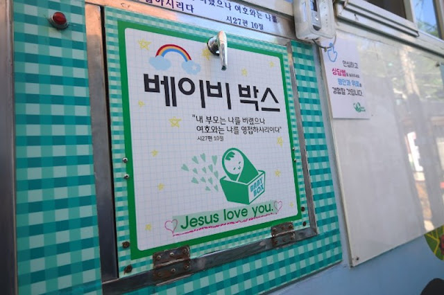 http://www.themalaymailonline.com/features/article/boxed-in-south-korea-child-law-sees-more-babies-abandoned