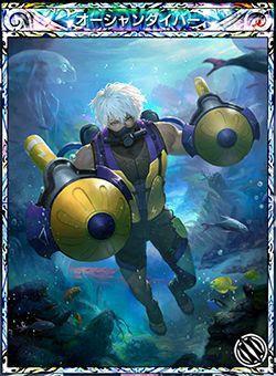 Monk - Ocean Diver (Breaker)