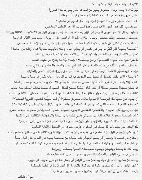 b2c3b247c ... #البحرين أخرجوا الروافض من مستشفياتنا ===================== ===========  نصيحة يوسف علاونة إلى عبدالحميد دشتي https://www.youtube .com/watch?v=P-Ivjq2pIBs