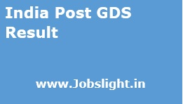 India Post GDS Result