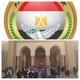 """مصر السلام """"تنظم رحلة للعاصمة الإدارية الجديدة"""