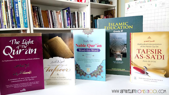 Tafseer books used in our morning basket routine