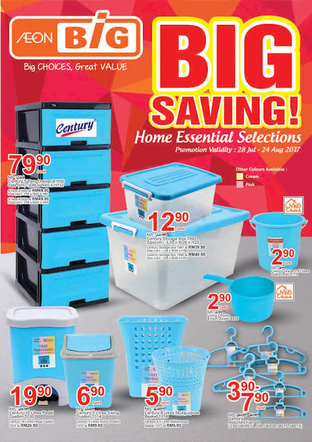 AEON BiG Malaysia Bazaar & Textiles Catalogue Promotion