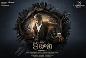 Kabali movie wallpapers-thumbnail-10