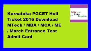 Karnataka PGCET Hall Ticket 2016 Download MTech / MBA / MCA / ME / March Entrance Test Admit Card