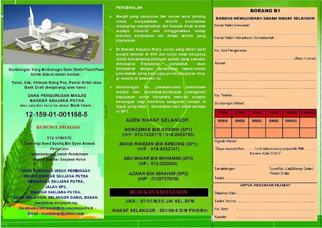 Borang kutipan dana pengurusan pembinaan Masjid Bandar Saujana Putra