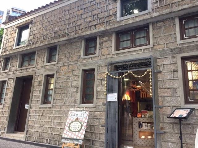 【回望歷史】走進四十年代的香港家庭 石屋家園