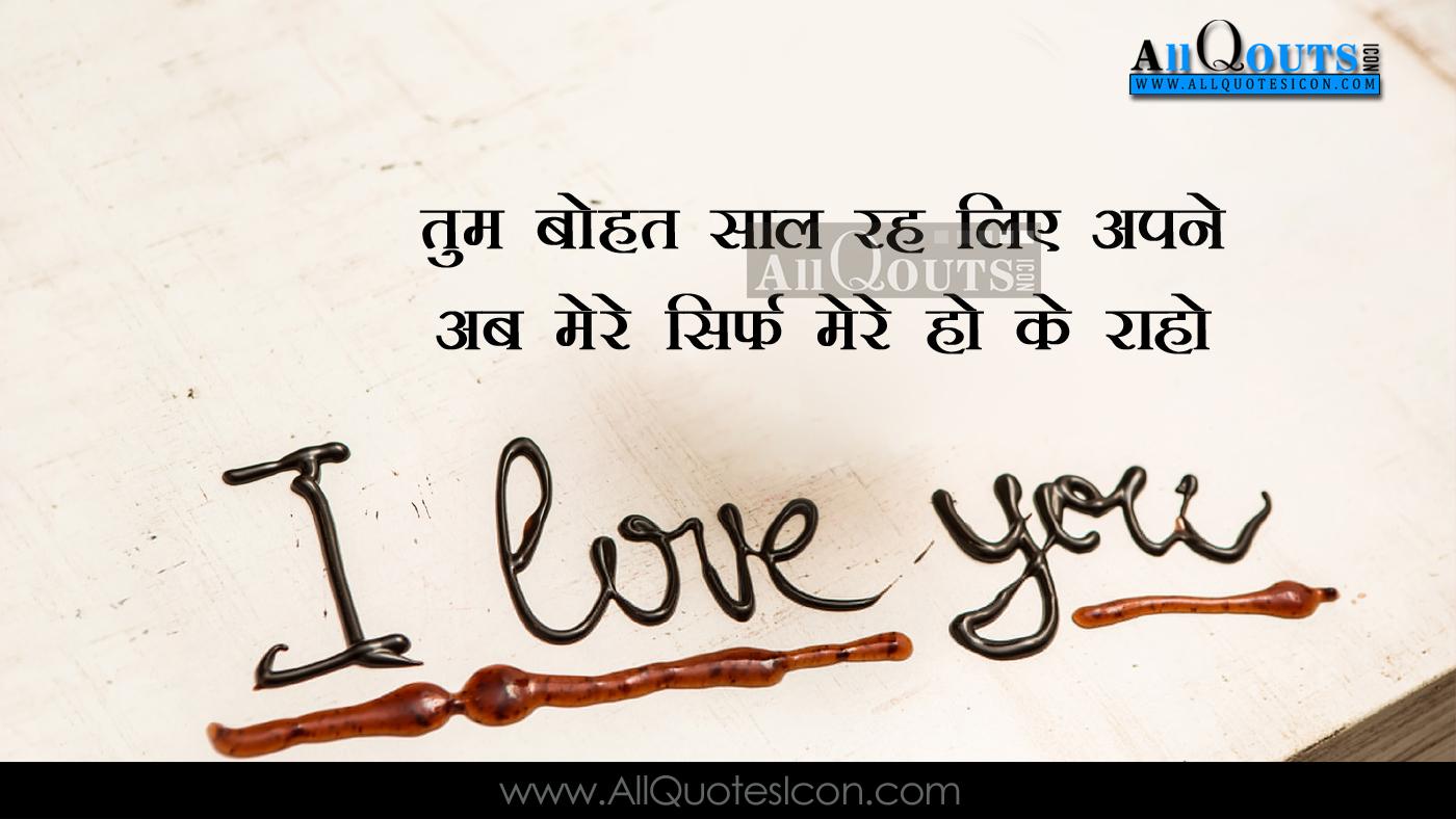 Love Shayari In Hindi Hd Wallpapers Cute Heart Touching Love