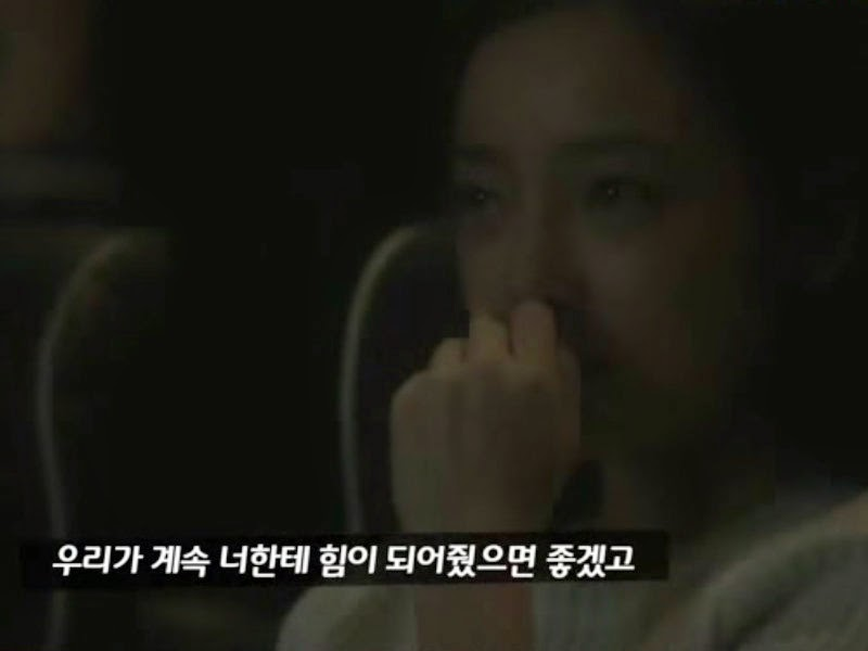Goo Hara crying