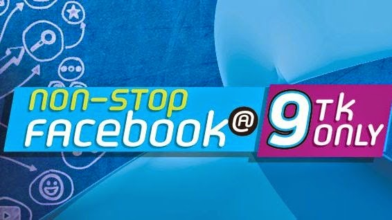 Grameenphone-Facebook-Browsing-FREE-on-All-Devices-for-Everyone