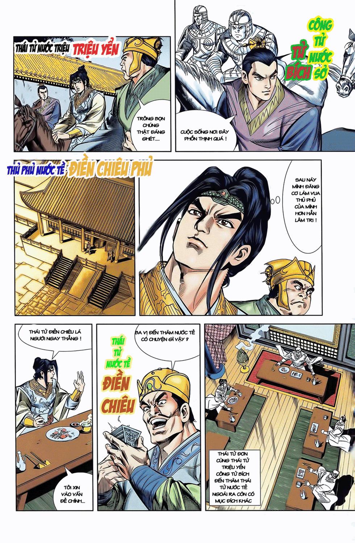 Tần Vương Doanh Chính chapter 5 trang 27