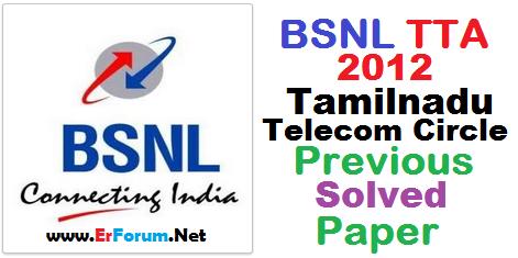 tta-je-tamilnadu-2012-2013