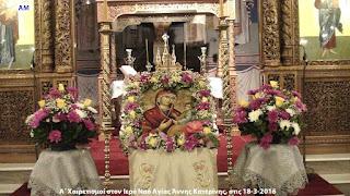 Α΄ Χαιρετισμοί στον Ιερό Ναό Αγίας Άννης Κατερίνης στις 18-3-2016 (ΦΩΤΟ)