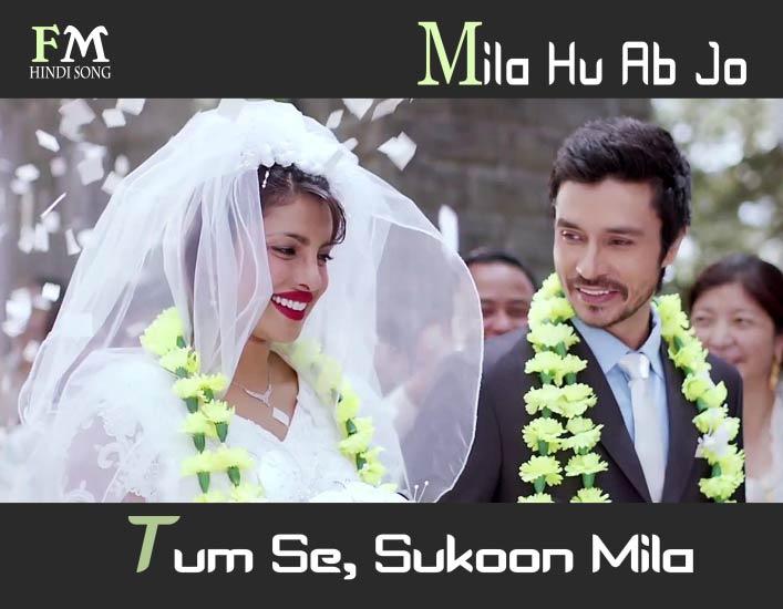 Sukoon-Mila-Mary-Kom-(2014)
