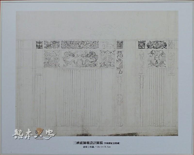 三峽梅樹月|臺北大學展區|李梅樹x李乾朗手繪廟宇古蹟建築圖展