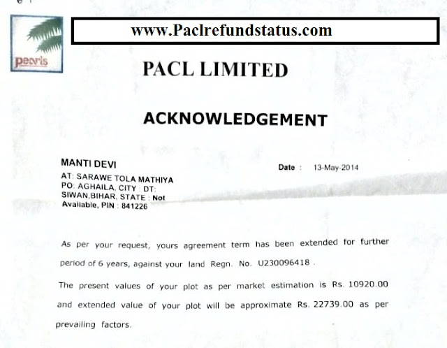 Pacl Refund News 2019 Online And Pacl Registration Online