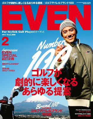 EVEN 2017年02月号 Vol.100 raw zip dl