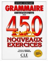 450 تمرين في قواعد اللغة الفرنسية