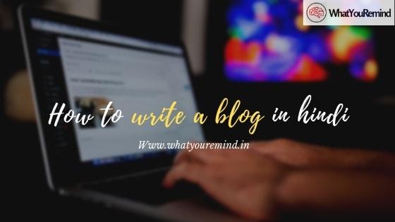 ये है सबसे सरल तरीका अपने ब्लॉग के लिए पोस्ट लिखने का - WhatYouRemind