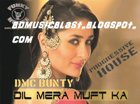 dil mera song video