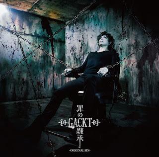 GACKT-罪の継承~ORIGINAL-SIN~-歌詞