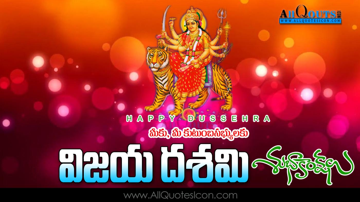 2018 Famous Happy Dussehra Images Vijayadasami Greetings In Telugu