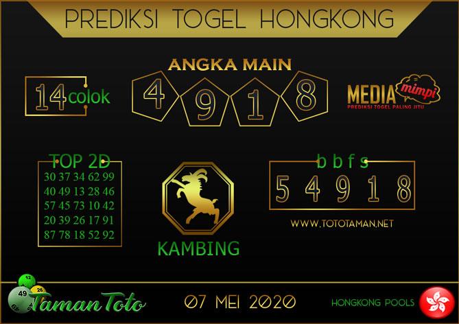 Prediksi Togel HONGKONG TAMAN TOTO 07 MEI 2020