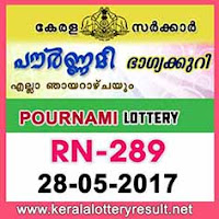 Pournami Lottery RN-289 Results 28-5-2017