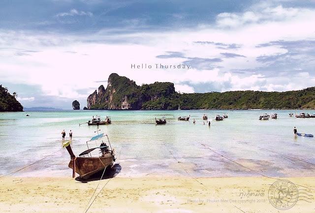 อ่าวโละดาลัม, เกาะพีพี, ภูเก็ต, ภูเก็ตมีดี, Loh Da Lum Bay, Phi Phi Island, Phuket, กระบี่, Thailand