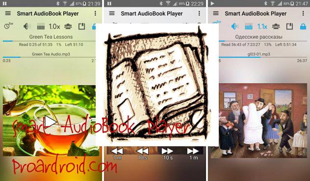 تطبيق Smart AudioBook Player v4.0.7 قارئ الكتب الصوتية نسخة مدفوعة logo